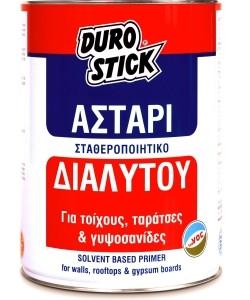 ASTARI_DIALYTOU_new_M