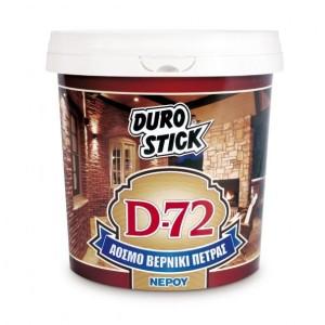 d72-nerou