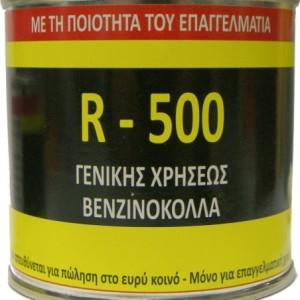 r500 185gr