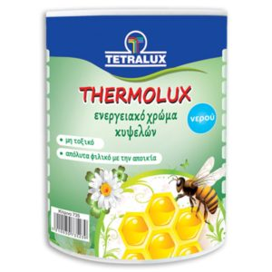 thermolux 0.7lt-800x800